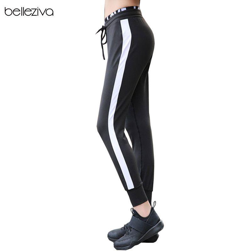 a9cfe1176e274 Pantalones yoga Fitness rápido sueltos Deportivas Ropa de Calzas Leggings  Gimnasio Deportes Mujer Secado Deportiva Ocio ...