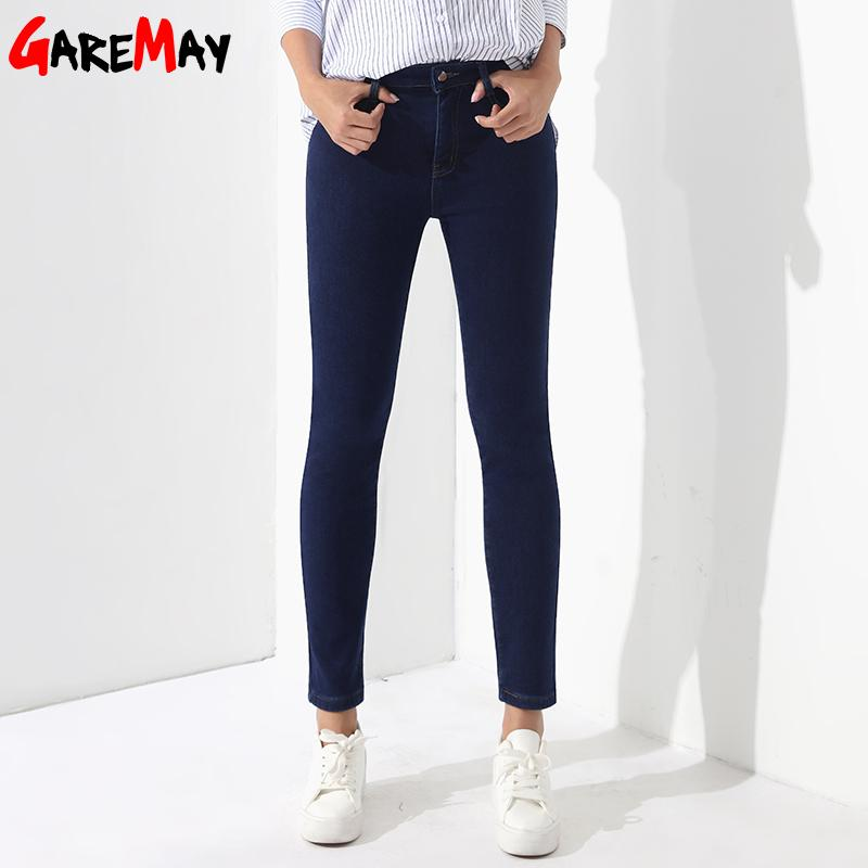 5c5fa12480e2 Compre Pantalones De Invierno Jeans Mujer Terciopelo Lápiz Cálido Jeans  Jeans Elásticos Espesar Pantalones Para Mujeres Pantalon Taille Haute Femme  Garemay ...