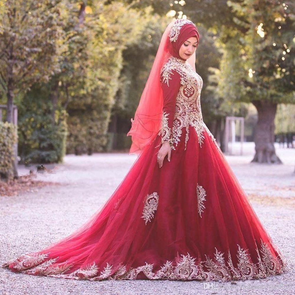 ff16bde65d9 2019 Muslim Dark Red Quinceanera Dresses Long Sleeves Gold Lace Appliques  Beaded Ball Gown Puffy Sweet 16 Plus Size Prom Dress Evening Gowns  Quinceanera ...