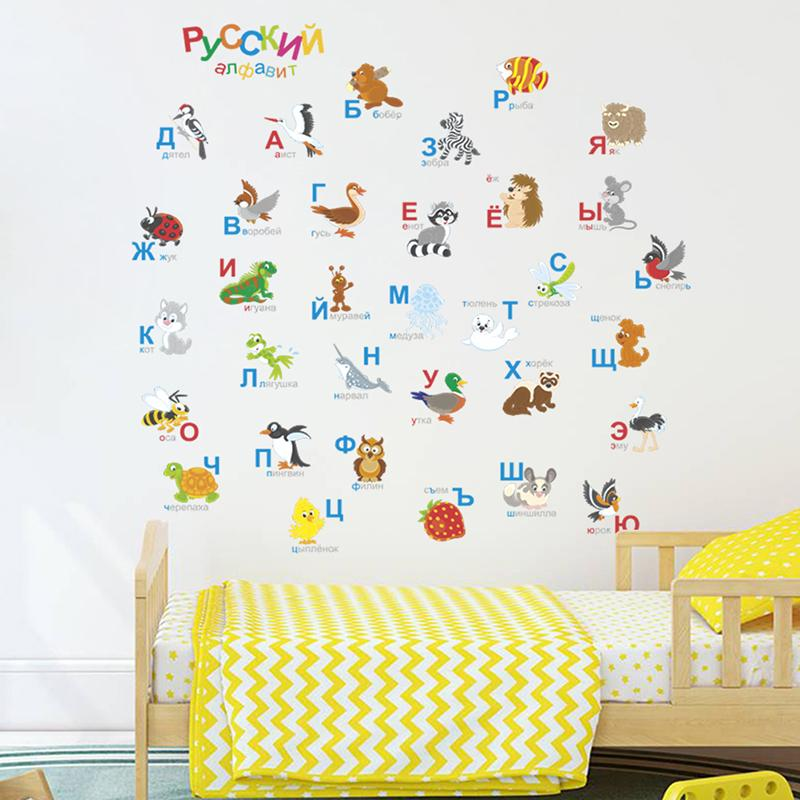Russian Alphabet Wall Stickers Bedroom Russia Cartoon Animals Letters Decor  For Kids Room Nursery School Wall PVC Art DIY Decalshaif Wall Mural  Stickers ...