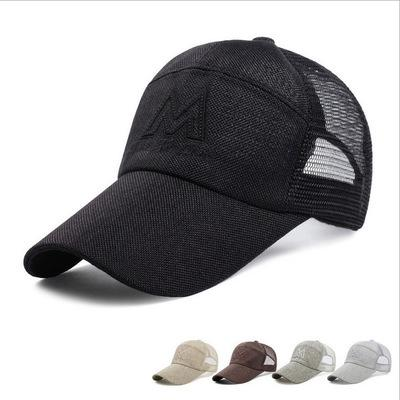 Men S Hat Manufacturers Wholesale Spring Summer Casual Sports ... 9c20145830f