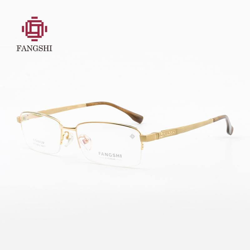 de6684ba62 FANGSHI with Original Case Titanium Glasses Men Frame Titanium ...