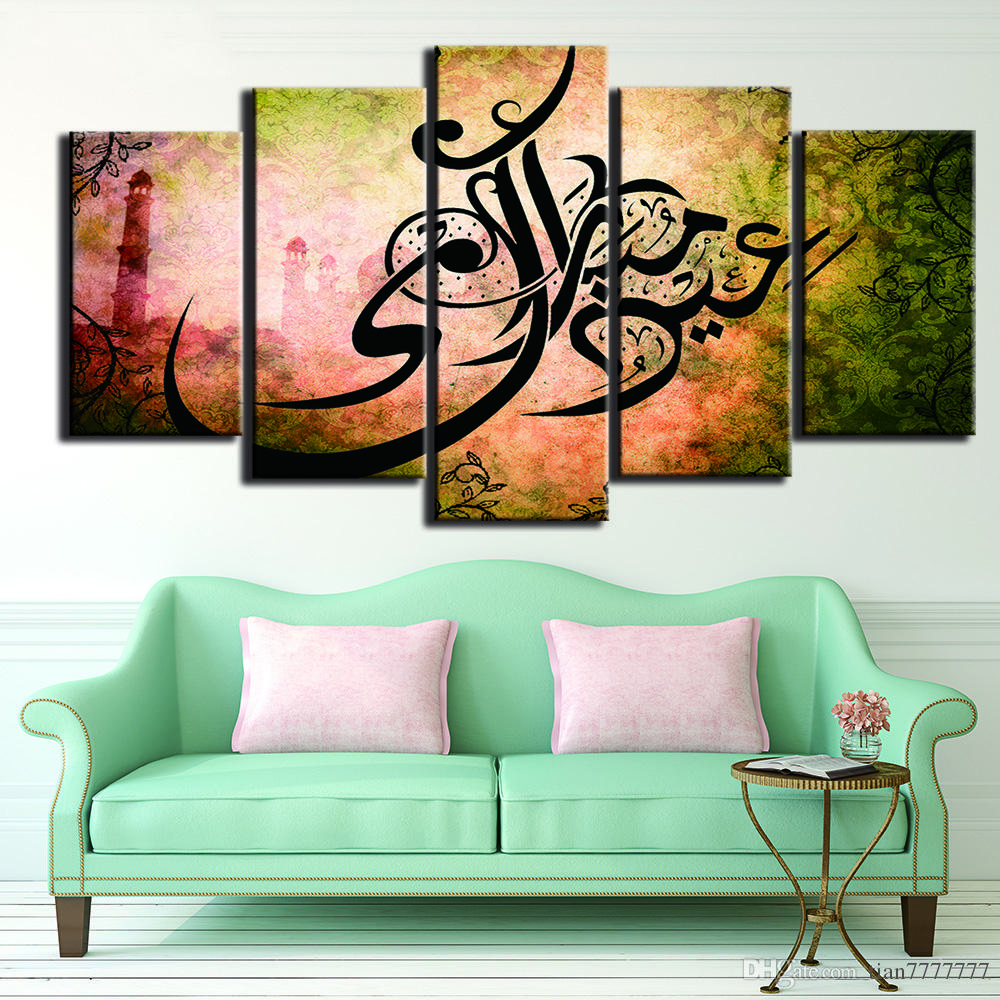 2019 islamic wall art painting unframed arabic writing print poster picture modern home decor canvas art painting from tian7777777 17 09 dhgate com