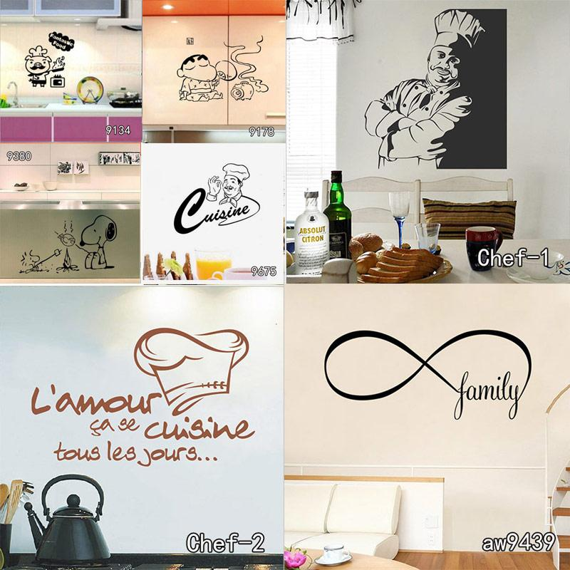removable decals kitchen stickers chef de cuisine removable decals
