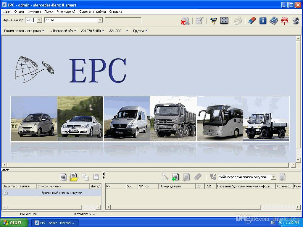Mercedes EWA net - EPC WIS [04/2018]
