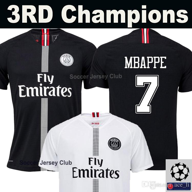 Maillot THIRD PSG online