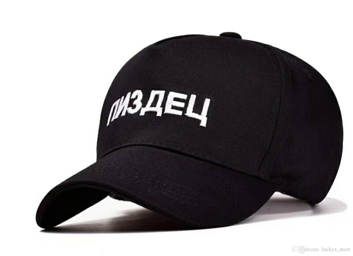 09072aab03b82 Newest Black Baseball Hats Hip Hop Embroidery Hat Fashion Multi Color  Pattern Cap Outdoor Snapback Sports Leisure Caps For Headwear Flat Caps  From ...