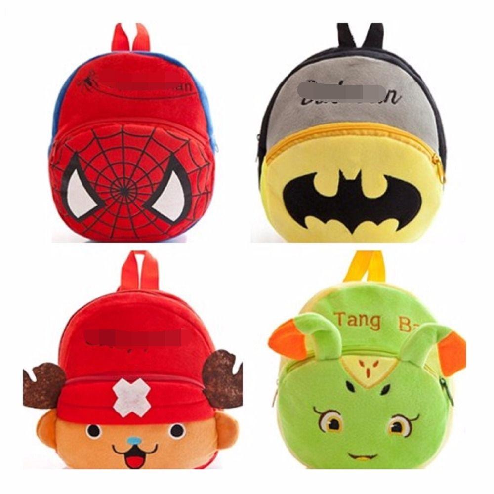New Cute Cartoon Kids Plush Backpack Toy Mini School Bag Children s ... 335eb07655f25