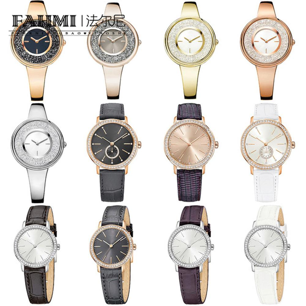 FAHMI Titanium Steel Men S And Women S Couples Lucky Good Looking Fashion  Youth Quartz Watch Luxury Brand Jewelry Original Watch Watch For Sale Watch  Sales ... acc9aac1d7