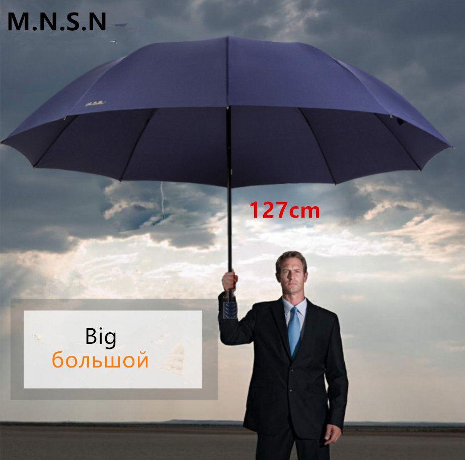 15b97933f5e3 130cm Big Umbrella huge Windproof Paraguas Rain Men Women Large Quality  Male Rain Gear Sun folding Big Outdoor Umbrellas TQ0400