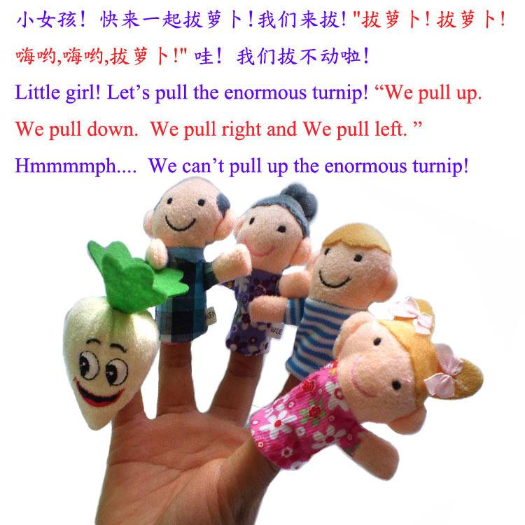 Hot Sale The Enormous Turnip Hand Puppets Finger Toys Baby Dolls Plush Puppets bedtimes Christmas Toys for Children
