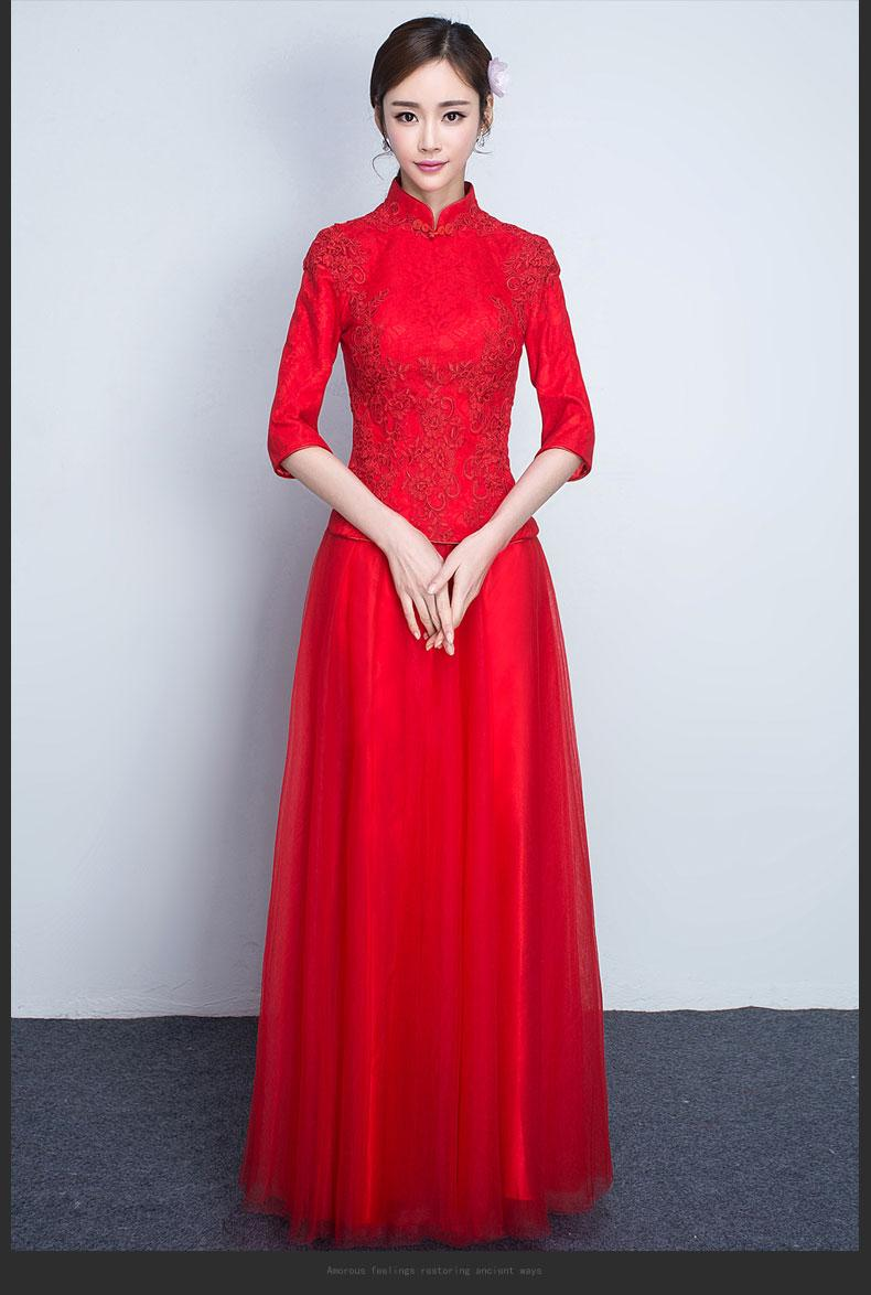 خمر عالية الرقبة تشيباو الأحمر التطريز فينيكس الرباط تشيباو مجموعة شيونغسام الصينية التقليدية اللباس مخصص فستان الحفلة الراقصة D12