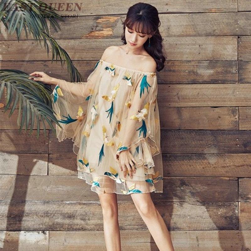 Compre Kimono Japonés Vestido Tradicional Cosplay Mujeres Yukata Mujeres  Haori Japón Traje De Geisha Obi Vestido De Hombro Frío AA3453 A  61.5 Del  Sadlyric ... 4298cfc37e3e