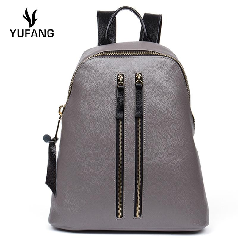 YUFANG Genuine Leather Backpack Female Double Zipper Women Travel Bag Trendy  Ladies School Bag Leisure Soft Leather Shoulder Swiss Gear Backpack Osprey  ... 20a19544d8