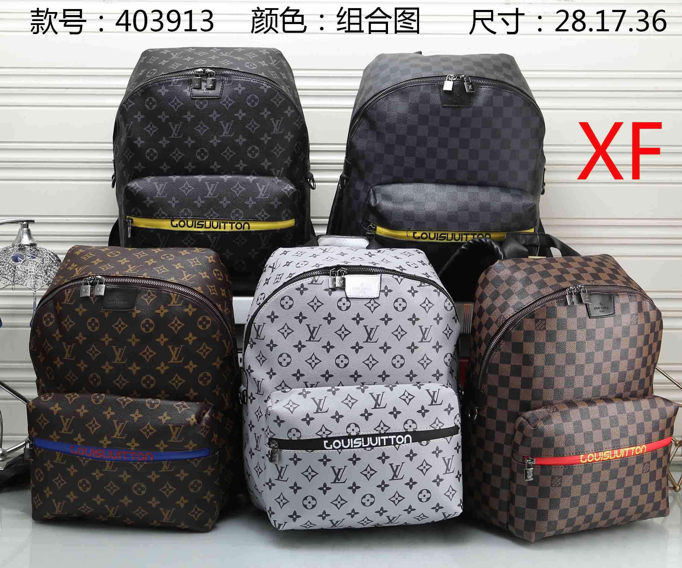 d2c7eba1cf9b LOUIS VUITTON Men backpack Luxury Brand Lady Leather Handbags wallet  Shoulder Bag Tote Clutch Women Bags Designer For Women  003