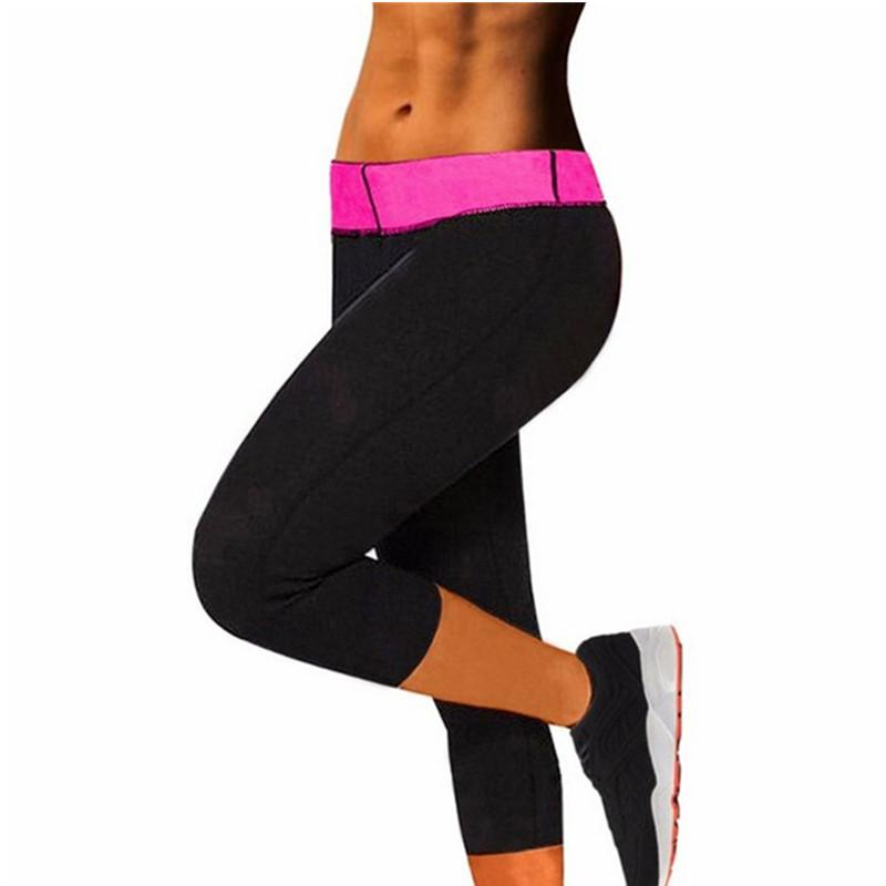 a510a490f0 2019 Hot Body Shaper Neoprene Sauna Shapers Sweat Women Pants Slim Fitness  Super Stretch Panties Waist Trainer Cincher Top Red Yellow From Candd