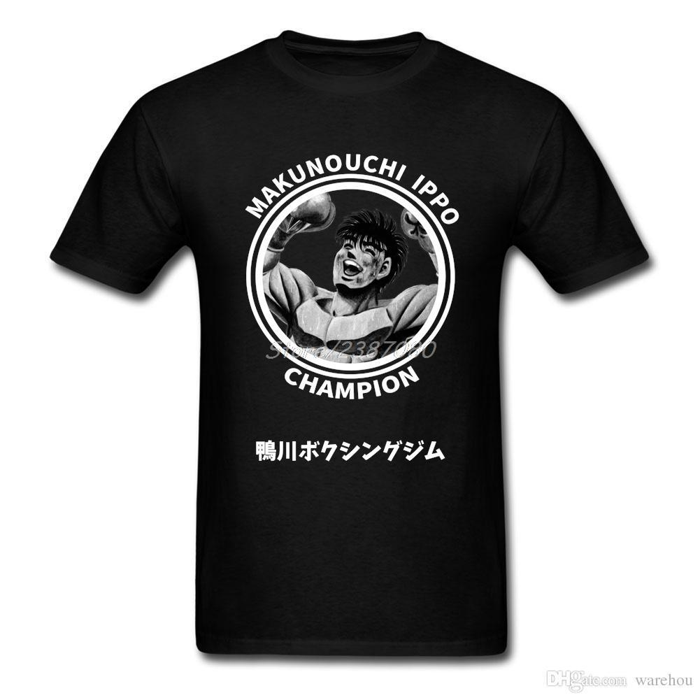 2f3ee917 New Hajime No Ippo T Shirt Hot Sale Clothes Cotton Plus Size Short Sleeve  Tees Shirts Homme Design Tee Shirts T Shirt Funny From Liguo0026, $15.53|  DHgate.