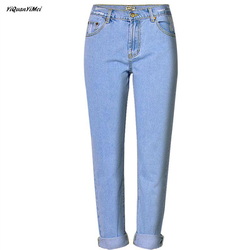 8146a8ecba 2019 YiQuanYiMei Hot Fashion Boyfriend Jeans For Woman Jeans High Waist Jean  Pants Denim Mom Feminino From Tayler