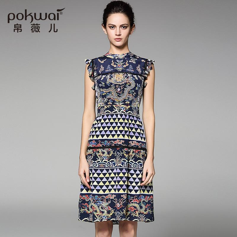 2019 POKWAI Vintage Summer Silk Dress Women Fashion High Quality 2017 New  Sleeveless Stand Neck Cascading Ruffle Print A Line Dresses From Pamele, ...