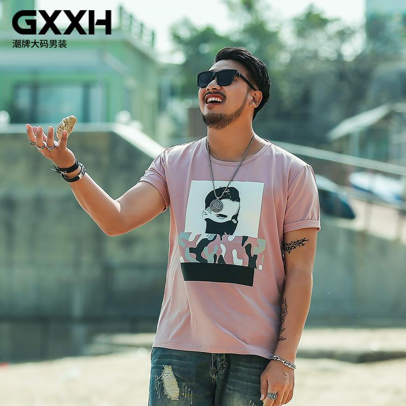 330cdff52fd GXXH 2018 New Big Size XXL 7XL T Shirt Men s O Neck Short Sleeve T Shirts  Pink Top Tees Loose Brand Clothes For Oversized Male Cool T Shirts For Boys  Online ...