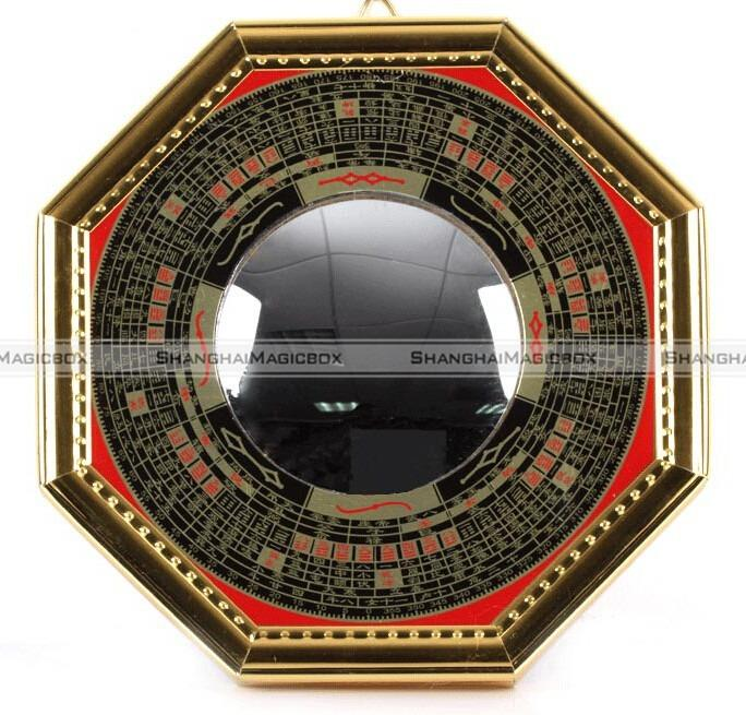 Shanghaimagicbox Bagua Mirror Feng Shui Convex Pakua 5 Ba Gua Pa