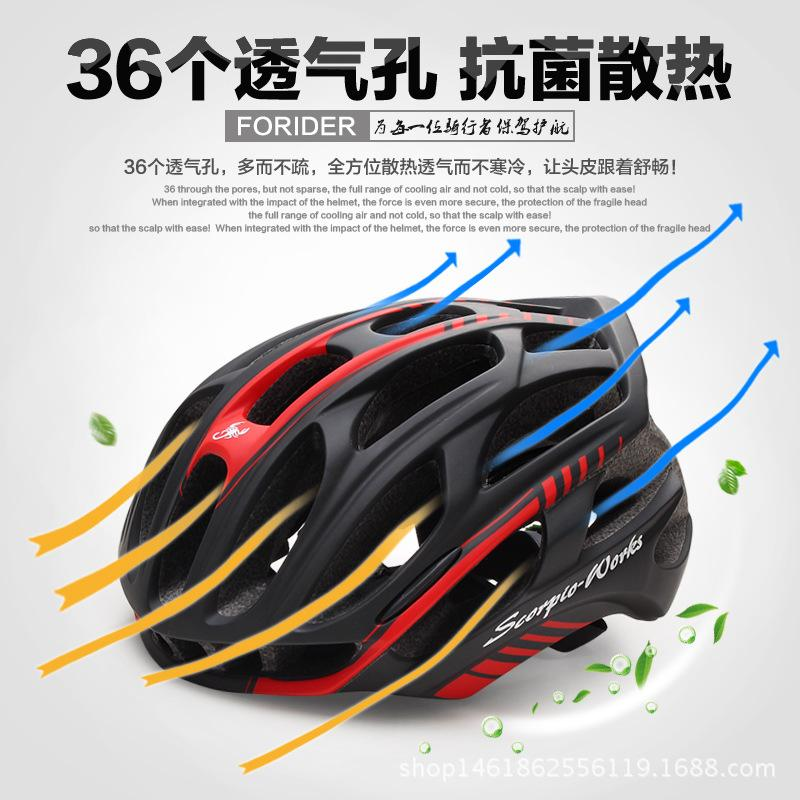 Mountain bike sports helmet for Men Women 36 vents EPS+PC Material Insect  Bicycle Bike Helmet With warning light Ciclismo