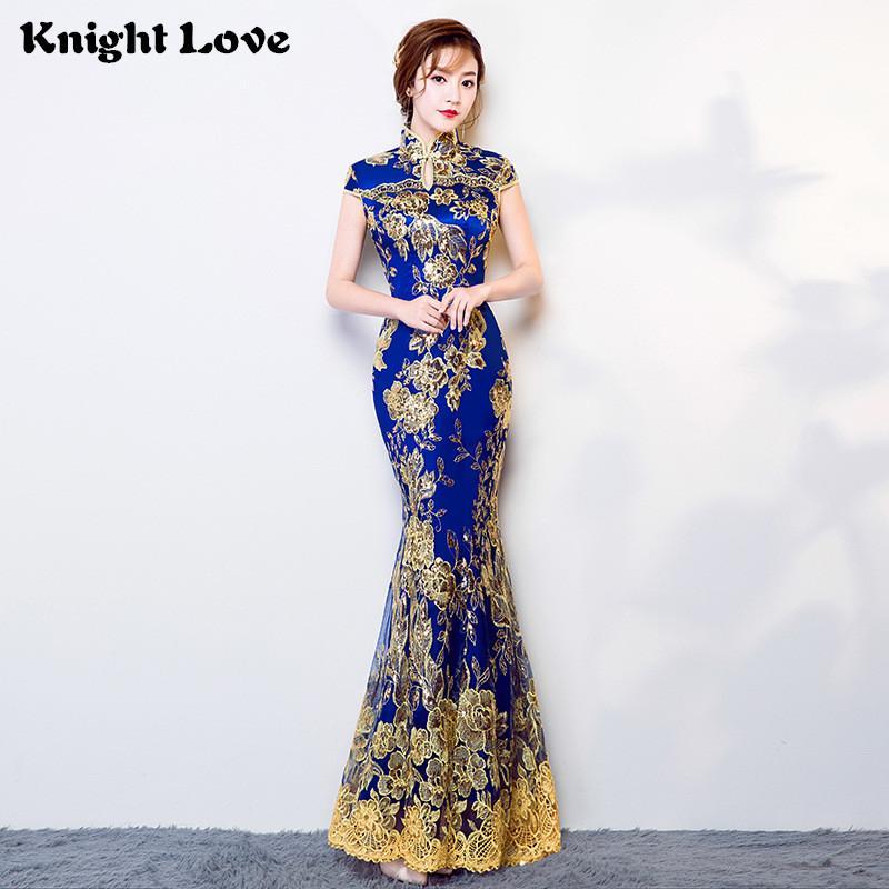 79aa26c30 New Chinese Traditional Dress Short Sleeves Lace Women's Slim Cheongsam  Embroidery Wedding Dress Long Qipao Evening Dresses