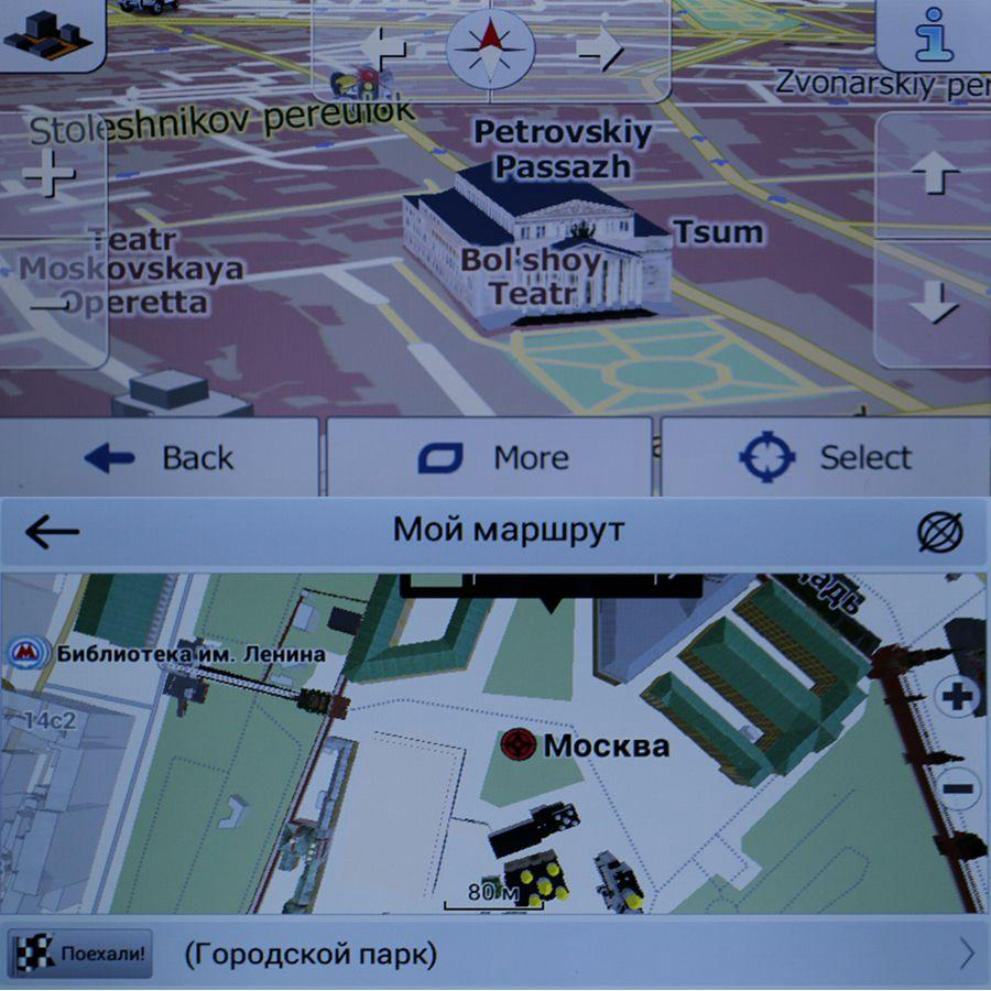 Gps map pour android | Peatix