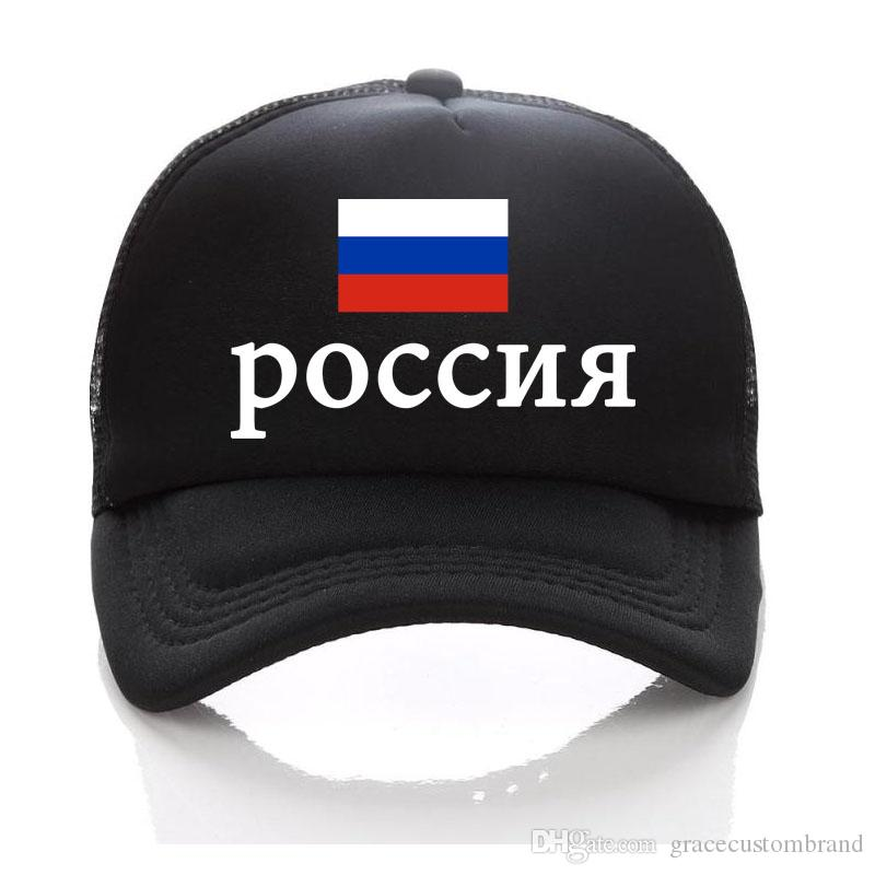 e2c24b7fe Russia 2018 World Cup Sun Hats Men Kids Trucker Caps Summer Baseball Hat  Women Snapbacks Printed All Kinds Country Flag Baseball Caps For Men Mesh  Hats From ...