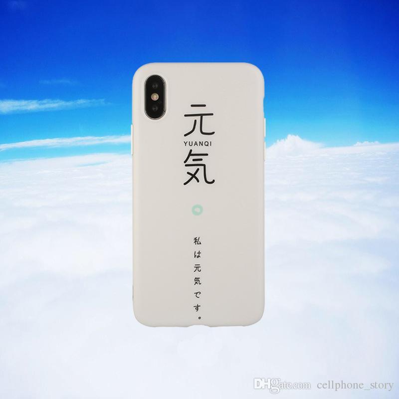 japanese hot mobile