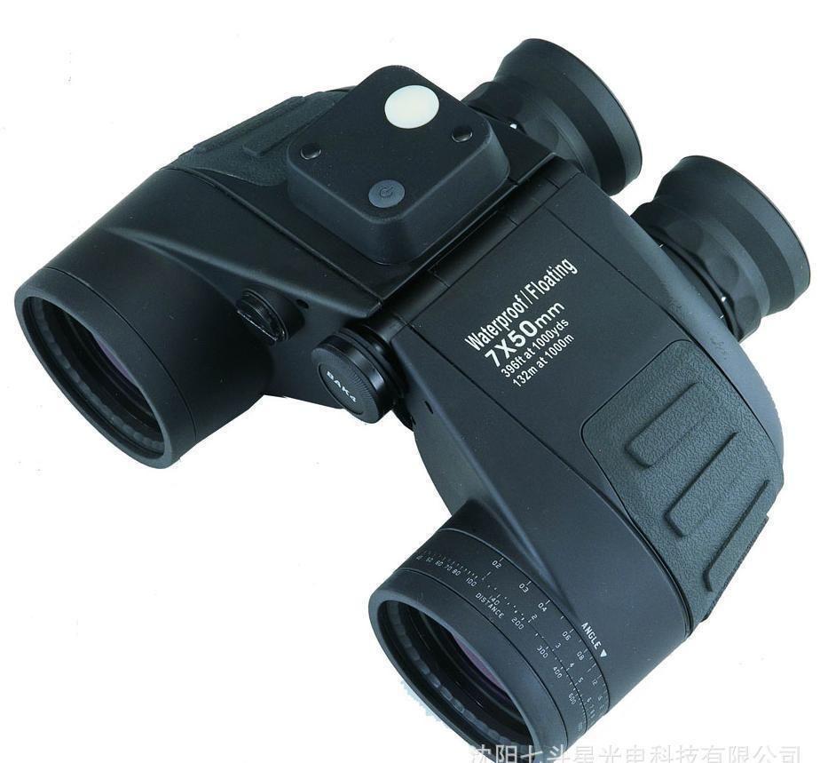 Compre Gosky 10x42 Binoculares Para Adultos, Binoculares Compactos ...