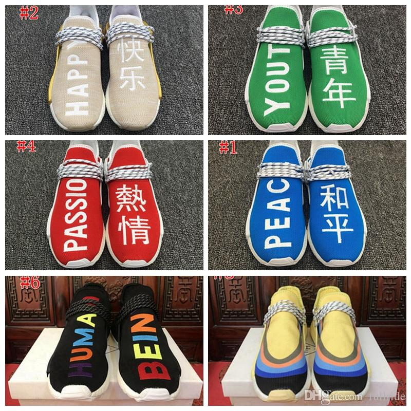 8a7558a30 2018 Human Race Hu Trail Running Shoes Pack Passion Youth Happy Peace  Pharrell Williams Sports Sneakers Mens Trainers Zapatos 36 45 Running Shoes  Online ...