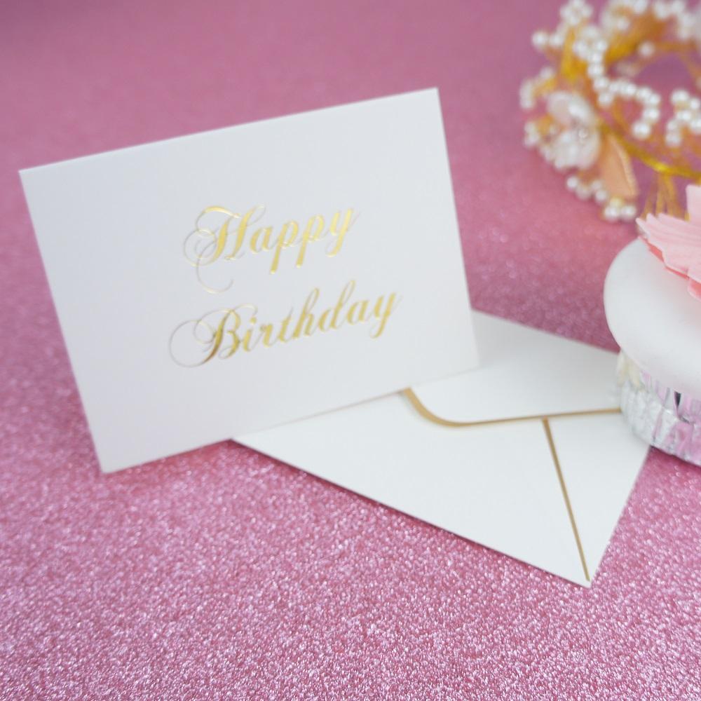 Gold Happy Birthday Fold Card Fashion Design Wedding Birthday Card ...
