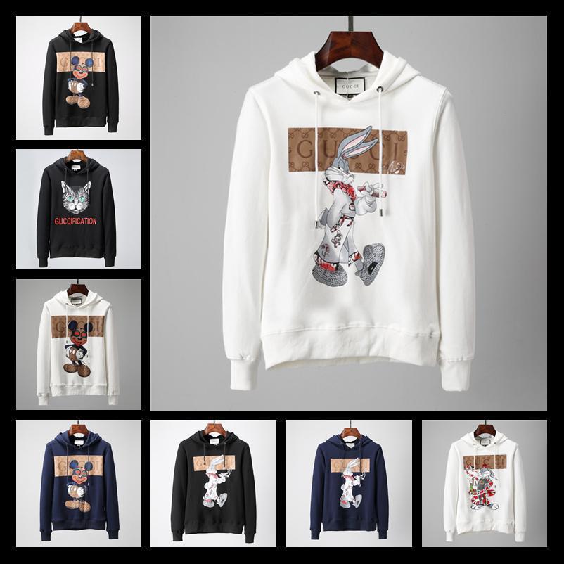 17689dc3a8f7 2018 Designer Brand Clothing Men Hoodies Women Hoodies Printing Kanye West  Designer Pullover Sweatshirts Long Sleeved Hooded 248 UK 2019 From  Wangxuexia2018 ...