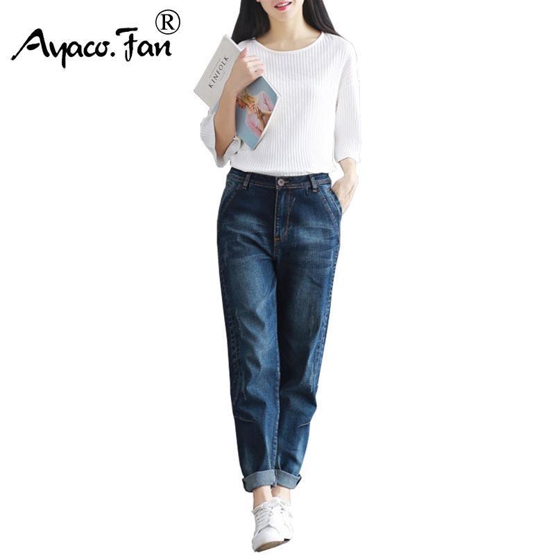 7883de3f7f Compre 2018 Boyfriend Jeans Harem Pants Mujeres Pantalones Casual Plus Size  Loose Fit Pantalones De Mezclilla Vintage Pantalones Vaqueros De Cintura  Alta ...
