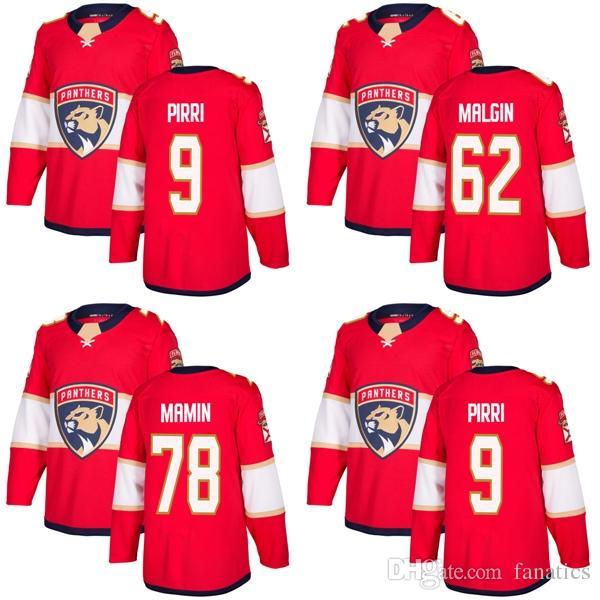 2018 Cheap Factory Outlet 2018 New Brand Ad Men Florida Panthers 9 Brandon  Pirri 62 Denis Malgin 78 Maxim Mamin Red Custom Hockey Jerseys From  Fanatics b2b8ad23a