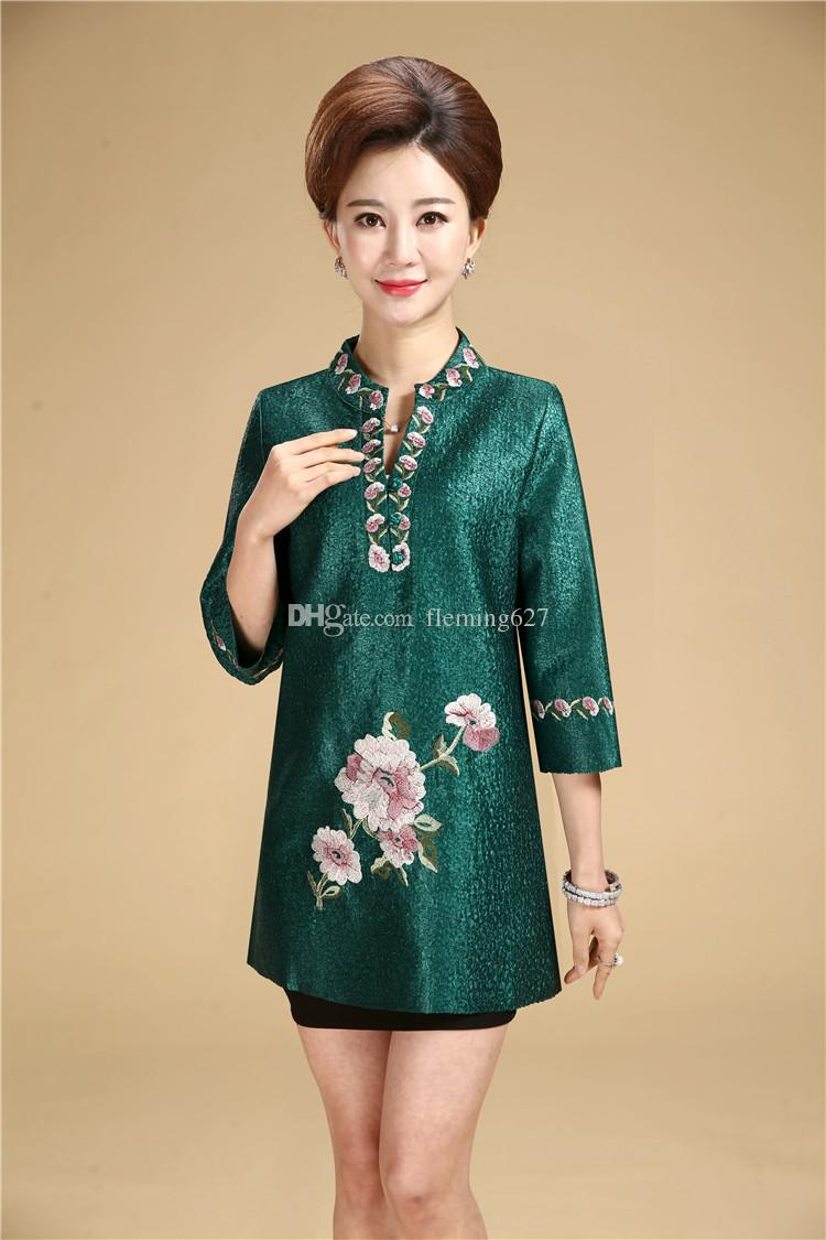 b4be5a4d3771d 2019 New Spring Autumn Cheongsam Style Tang Suit Top High Quality Chinese  Traditional Women S Clothing Top Vintage Dress Plus Size Qipao Blouse From  ...