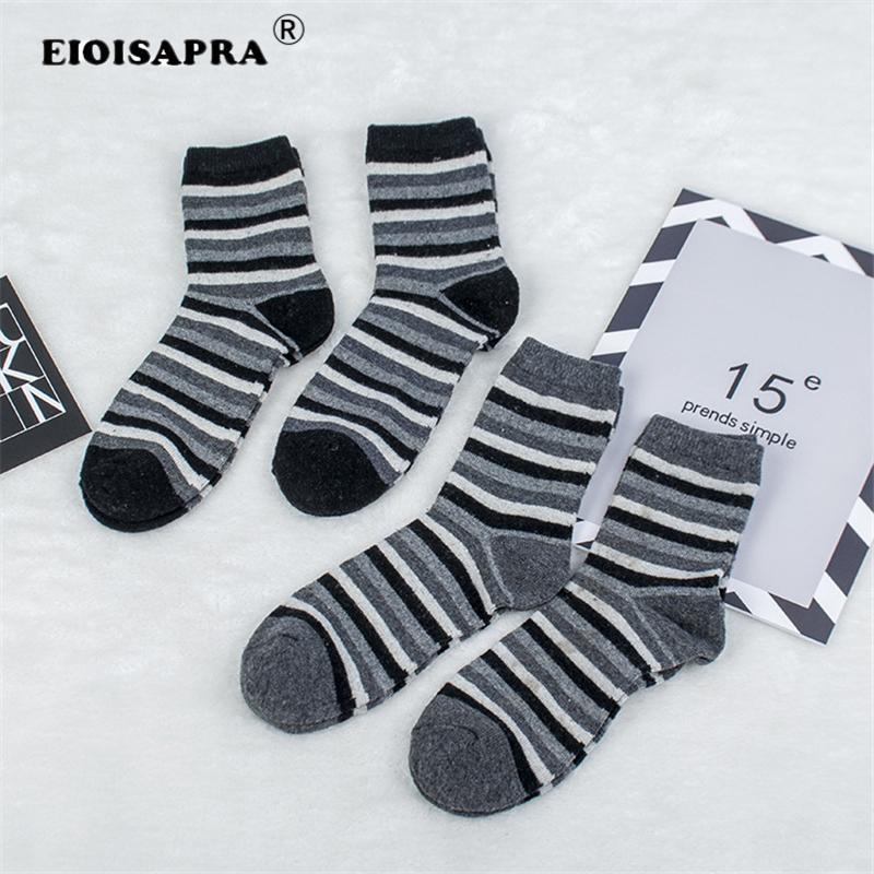 30dfe18d9707 2019 EIOISAPRA Harajuku Business Work No Show Socks For Mens Non Slid Ankle  Stripe Cotton High Grade Socks Crew Funny Happy Men From Baxianhua, ...