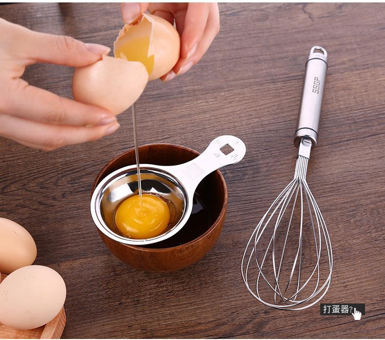 Großhandel 100 teile / los küche material werkzeuge eierteiler 304 edelstahl Eigelb Separator verwendet, um Kuchen zu machen