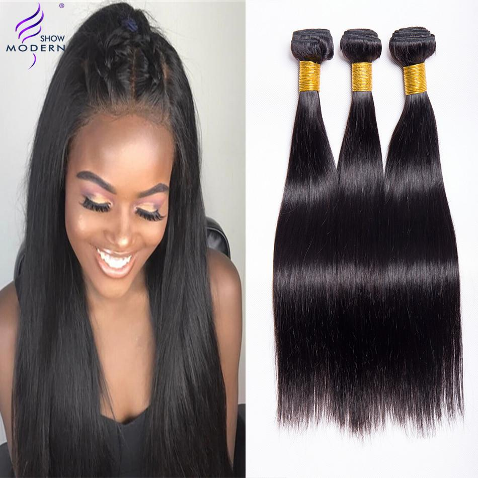 Brazilian Human Hair Weave 3 Bundles With Frontal Closure Straight
