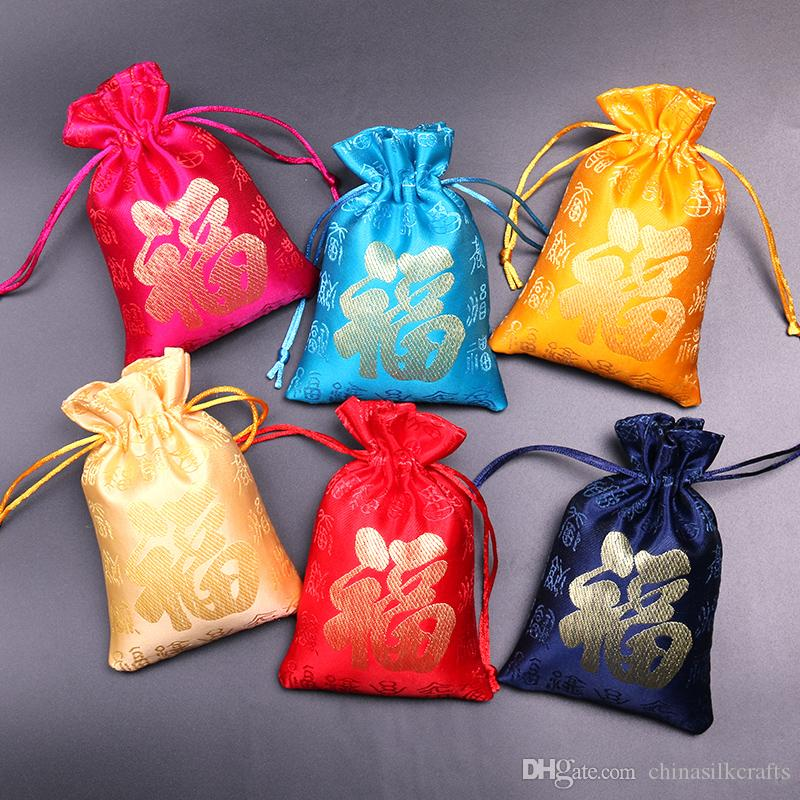 Cheap China Fu Christmas Small Gift Bags Drawstring Silk Brocade Jewelry Pouch Wedding Party Favor Bags For Candy Tea Lavender Packaging Fall Wedding Favors ... & Cheap China Fu Christmas Small Gift Bags Drawstring Silk Brocade ...