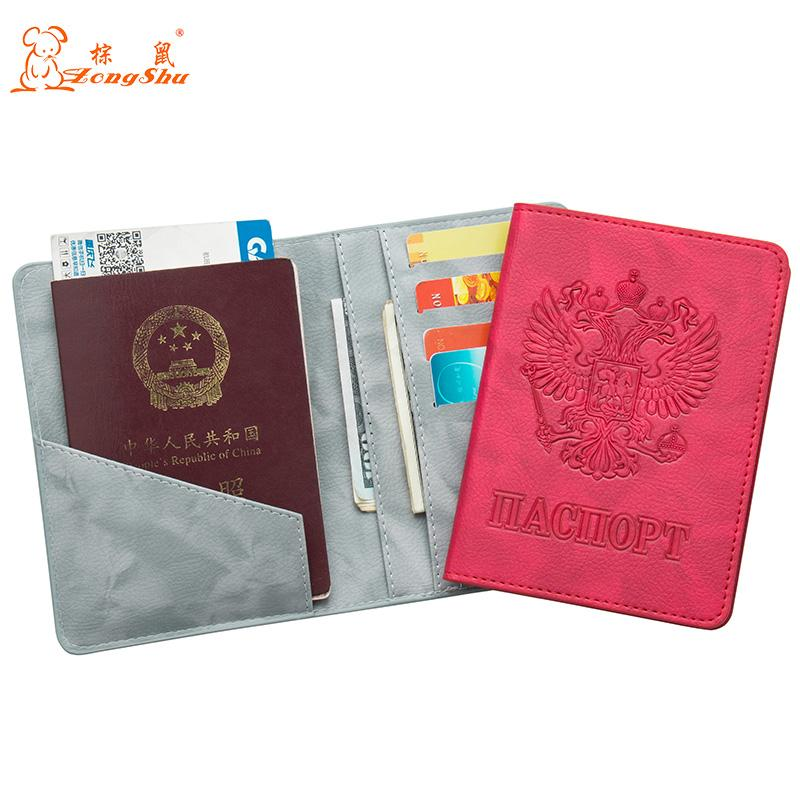 90c10465f9e Russian PU Leather Passport Cover Fashion Colourful Travel Passport Cover  Built In RFID Blocking Protect Personal Information Handmade Leather  Wallets ...