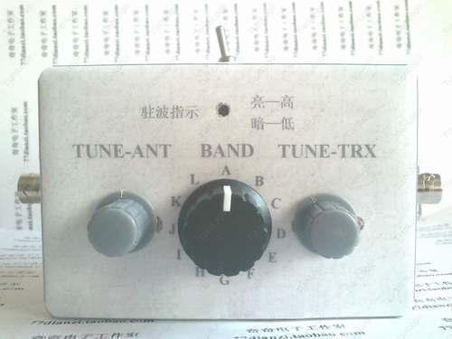 Freeshipping QRP manual Antenna Tuner Tune Diy Kit 1-30Mhz led VSWR For HAM  RADIO * CW Q9 BNC