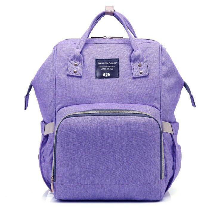 e704b4b6ca98 2018 Multifunctional High Quality Baby Diaper Backpack Mommy Bag ...