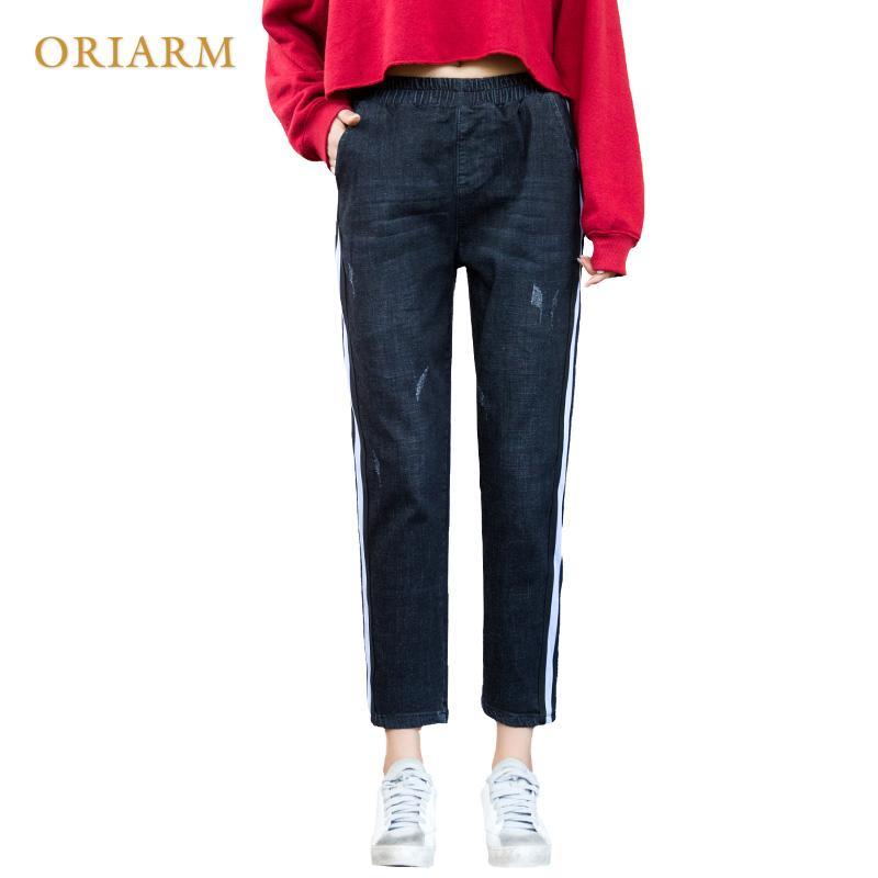 Compre Jeans Para Mujer Casual Pantalones Lápiz De Cintura Elástica ... 8ed153f6b6d