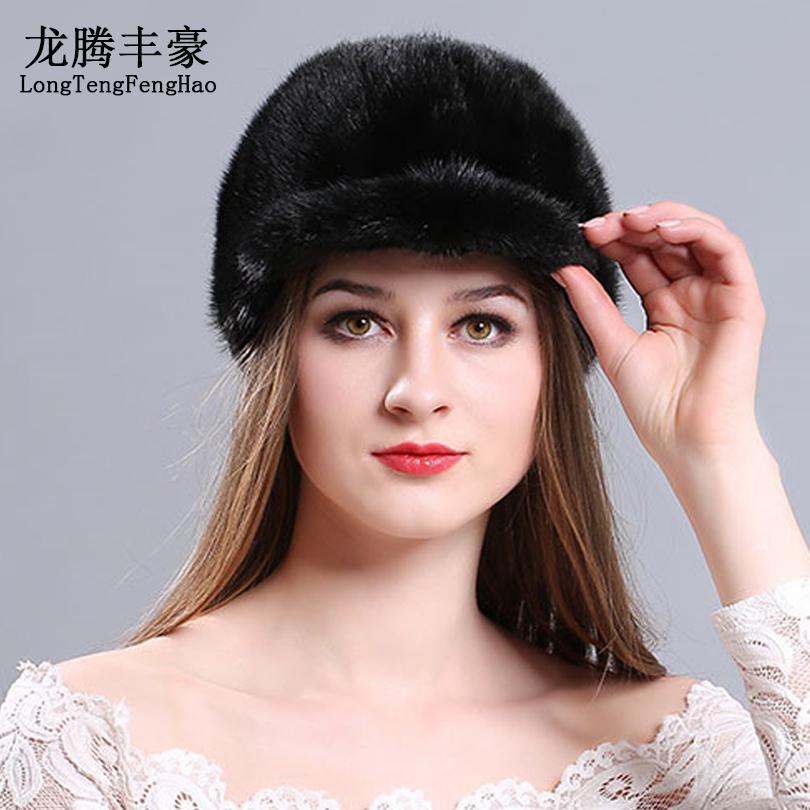 cbedbb49319 Female Fur Hats Mink Fur Cap Knitted Hats For Winter Women Beanies 2017  Fashion Russian Hat Cap For Women Elastic Knitting Caps D18110102 Red Beanie  Hats ...