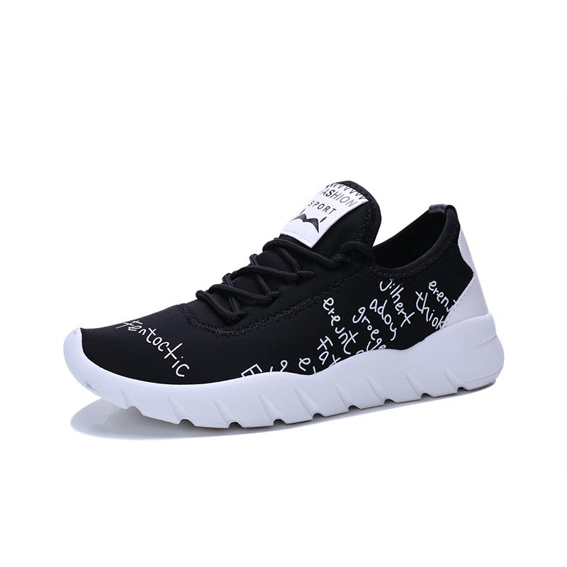 Up Sport 2019 Men 2018 Breathe Lace Sneaker Shoes Running SzGqpjLUMV
