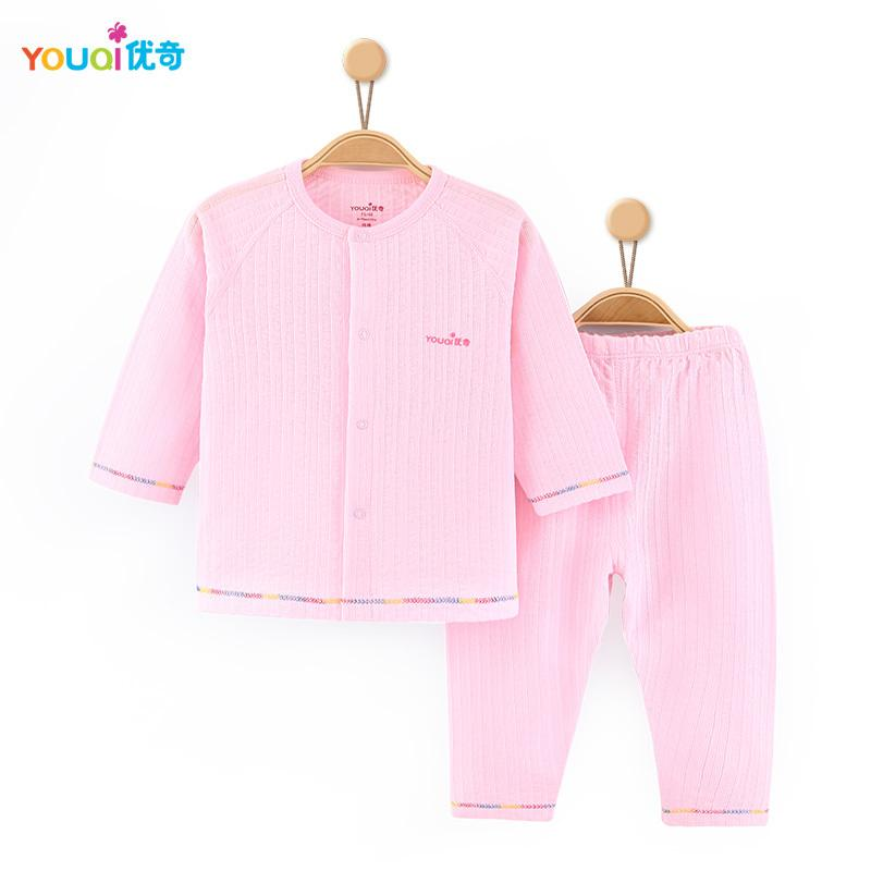 b11be89dba62 2019 YOUQI Unisex Baby Clothes Summer Boys Clothing Set Girls Top Pants  Suit Toddler Infantil Soft Pajamas Homewear Outfit For Babies Y1892807 From  ...
