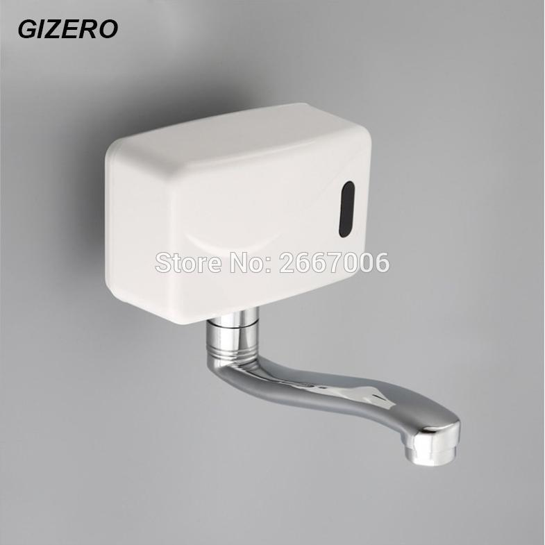 GIZERO Free shipping automatic water tap Wall Mount Electronic Automatic  Sensor Faucets hospital toilet medical auto taps ZR6415
