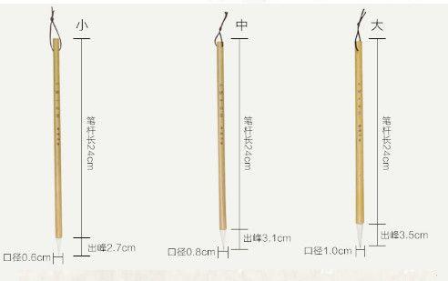 Boyama Malzemeleri Orta ve küçük Baiyun sent fırça kaligrafi boyama suluboya fırça